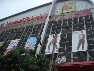 タイのBIGCスーパーセンターの動き