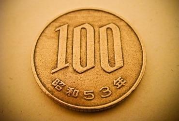 バンク・ネガラ・インドネシアでは日本円による円建て債券:サムライ債を発行