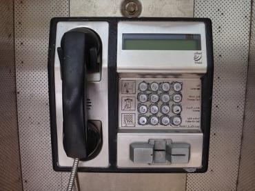 タイ電話公社、タイ地方電話回線の再建計画を提出するも拒否