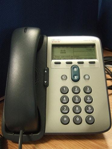 フィリピン長距離電話通信とアイフリックス