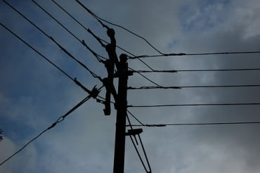 タイ政府インフラファンドのバンコク北部発電所ブロック1ファンド、企業解説