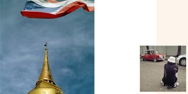 タイ、バンコクの首都圏人口に関して