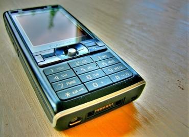 タイの携帯キャリア2位、トータルアクセス・コミュニケーションの第2四半期