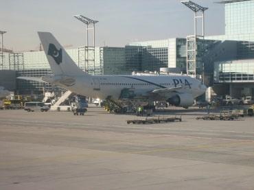 タイのスワンナプーム国際空港の第3フェーズ拡張工事事業