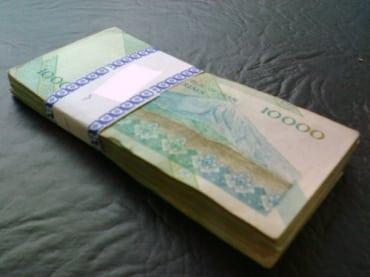 インドネシアの大手金融機関、バンク・ラクヤット・インドネシア、企業解説