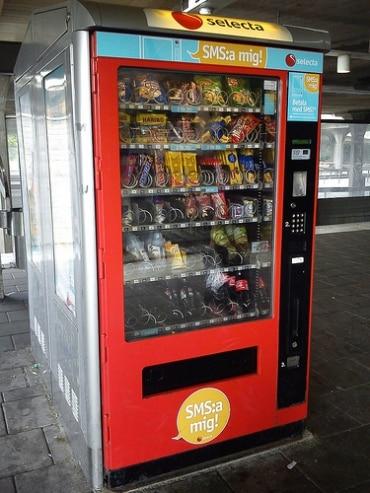 タイでも自動販売機設置が進む可能性