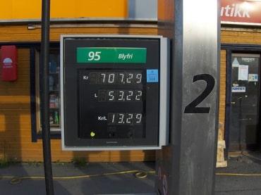 タイの石油精製企業、バンチャークでは2017年好業績の予想