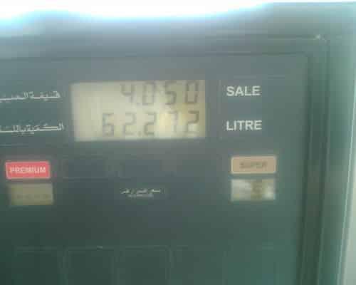 タイのガソリンスタンド・石油製品販売のサスコSuscoはサハ・ローソンと提携