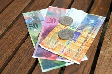 カシコーン銀行は2017年1月~9月期の業績発表