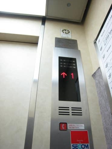 三菱エレベーター(タイ)は設立40周年記念
