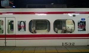 タイの高架鉄道、BTSホールディングスは2019年以降の収益200%増を予想