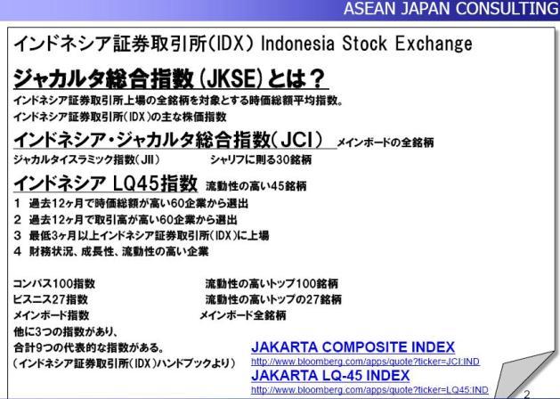 2010indonesia002