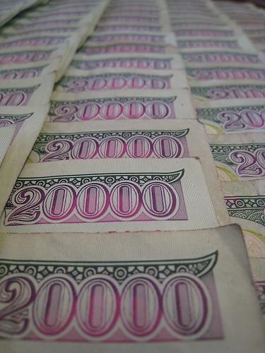 インドネシアのバンク・マンディリ第1四半期総資産が下落