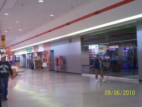 タイ首都、バンコクの新複合商業施設、サムヤーン・ミットタウンについて