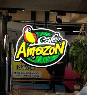 PTTオイル&リテールはカフェブランド、Cafe Amazonを中東へ進出【タイ:小売・サービス】