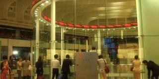 タイ証券取引所は2019年東南アジアでIPO調達資金の大部分を占めると予想【タイ:IPO・新規上場】