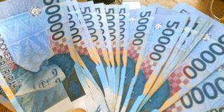Jリソーシズ・アジア・パシフィックは3兆ルピアの社債を発行予定【インドネシア:採掘】