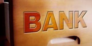 インドネシア民間金融機関バンク・セントラル・アジアは小規模銀行を買収【インドネシア:金融】