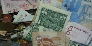 タイ中央銀行資本バンコク・コマーシャル・アセットマネジメントの新規上場計画【タイ:金融】