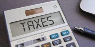 インドネシア政府は投資誘致のため法人の減税を検討【インドネシア:政策】