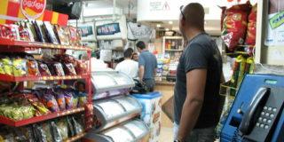 インドネシアの小売企業ミディ・ウタマ・インドネシア、企業解説【インドネシア:小売】