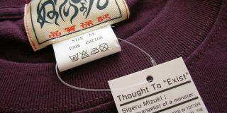 ベトナム地場ファッションブランド「CANIFA」について【ベトナム:アパレル・ファッション】