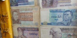タイ国内でのグリーンボンド(環境債)発行に関して【タイ:金融】