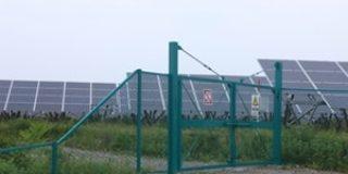 BCPG社はマレーシア、台湾の太陽光発電事業を目指す【タイ:エネルギー】
