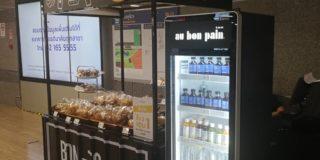 タイでキオスク型店舗、自動販売機の設置増加【タイ:食品・小売】