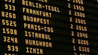 2020年末までにタイの4地方空港をAOTへ移管する可能性【タイ:航空・運輸】