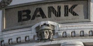 バンコク銀行がペルマタ銀行を買収【インドネシア・タイ:金融】